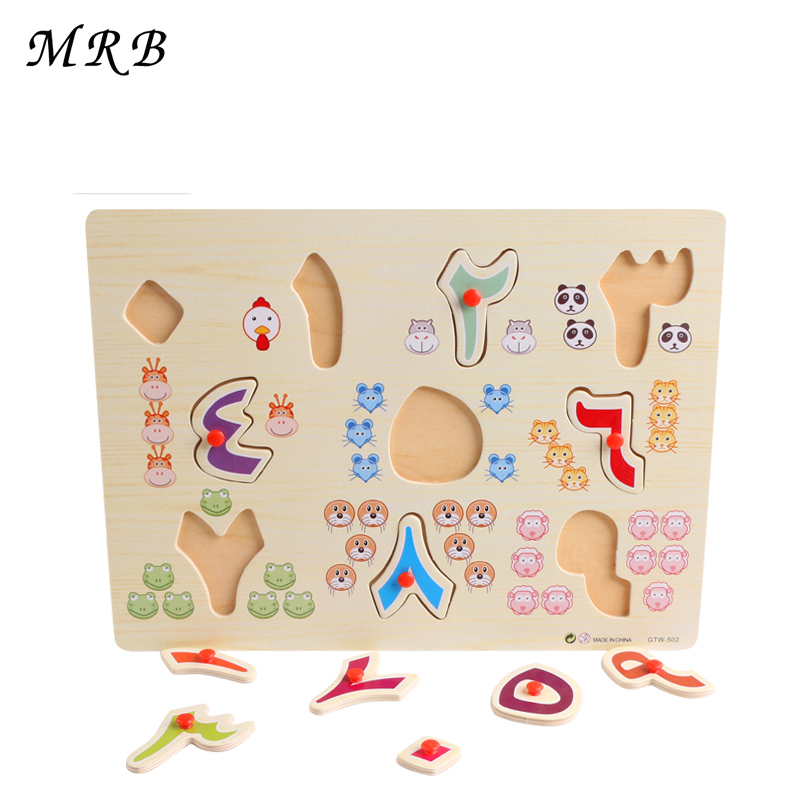 Jucarii pentru bebelusi Arabic din lemn 0-9 Jigsaw Puzzle cu desene animate digitale Montessori Early Childhood educational Puzzles Size 29.8 * 22.4 * 0.5cm