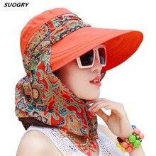 2018 Fashion UV Sun Hat Summer Hats For Women Straw Girls Beach Organza Cap Visors Caps Multipurpose Foldable Floppy