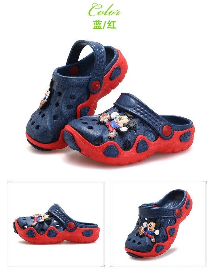 Boy Slipers