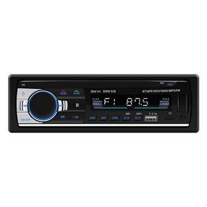 SWM 530 LCD Bluetooth 4.0 Car