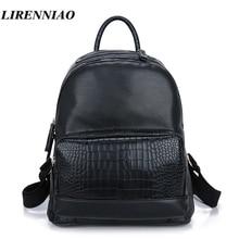 Модные Аллигатор Для женщин рюкзак женский европейский и американский Стиль Повседневное рюкзака Путешествия Рюкзак Черный Для женщин сумка 2017 machila