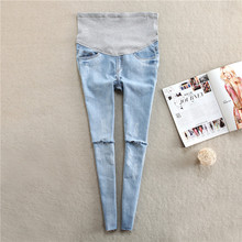 2017 spring and autumn thin section of pregnant women's pants broken feet jeans fashion  points and trousers