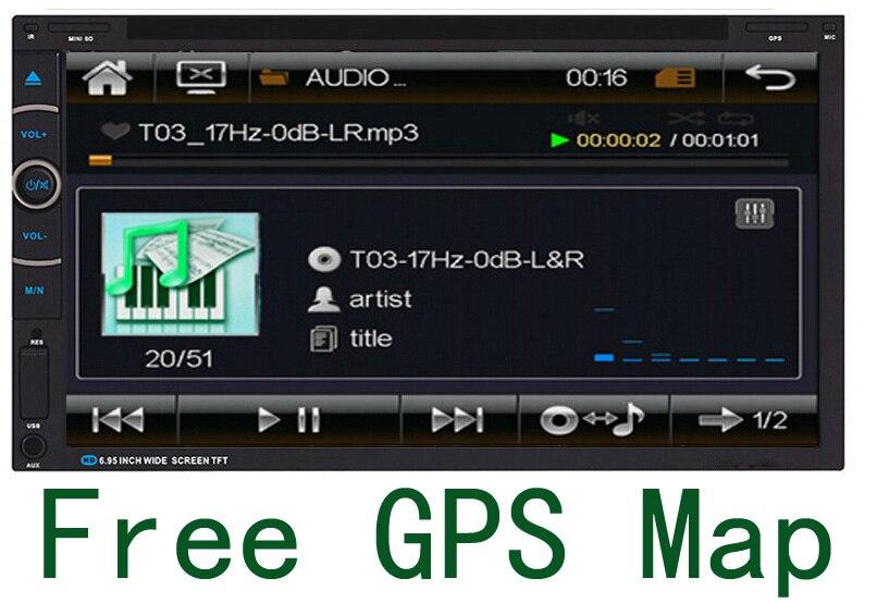 Скачать Карту Для Навигатор Multimedia Car - фото 4