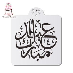 Image 5 - Mubarak eidステンシル用ケーキやクッキープラスチック装飾ステンシルフォンダン飾るsugarcraftツール耐熱皿