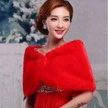Зимнее теплое Болеро белого и красного цвета меховая накидка
