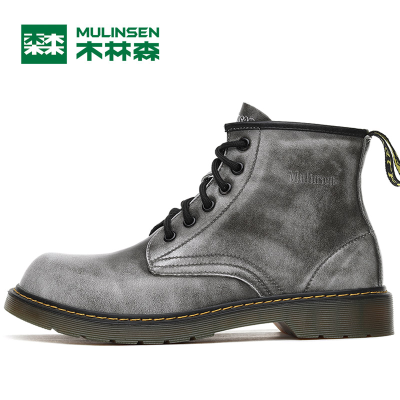 MULINSEN Winter2017 Tactical Boots Hiking Shoes For Men Climbing Mountain Sport Shoes Man Brand Ankle Boots Men's Sneakers mulinsen new arrive 2017 autumn winter warm high climbing shoes men