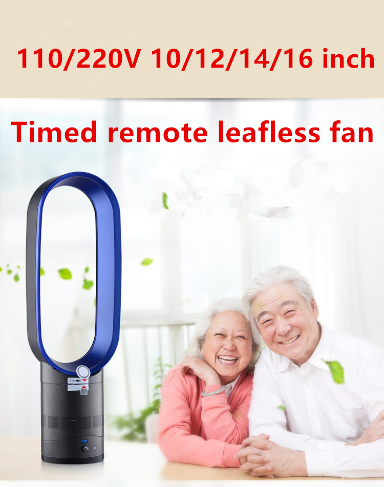 10/12/14 H / 16 Inch 110V / 220V Leafless Electric Fan Ultra-quiet Home Function Floor Fan Remote Control Timing