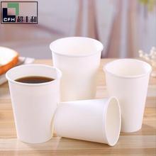 Одноразовые черный двойными стенками Кофе Бумага за чашечкой горячего
