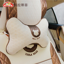2 piece beige simple business car auto neck pillow headrest pillow cushion cute women using car interior accessories 2504