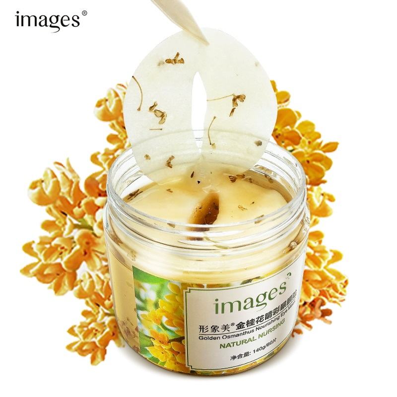 IMAGES 140g Gold Osmanthus Eye Mask Collagen Eye Patches For Eye Anti-Wrinkle Remove Black Eye circleas mask Face Care mask