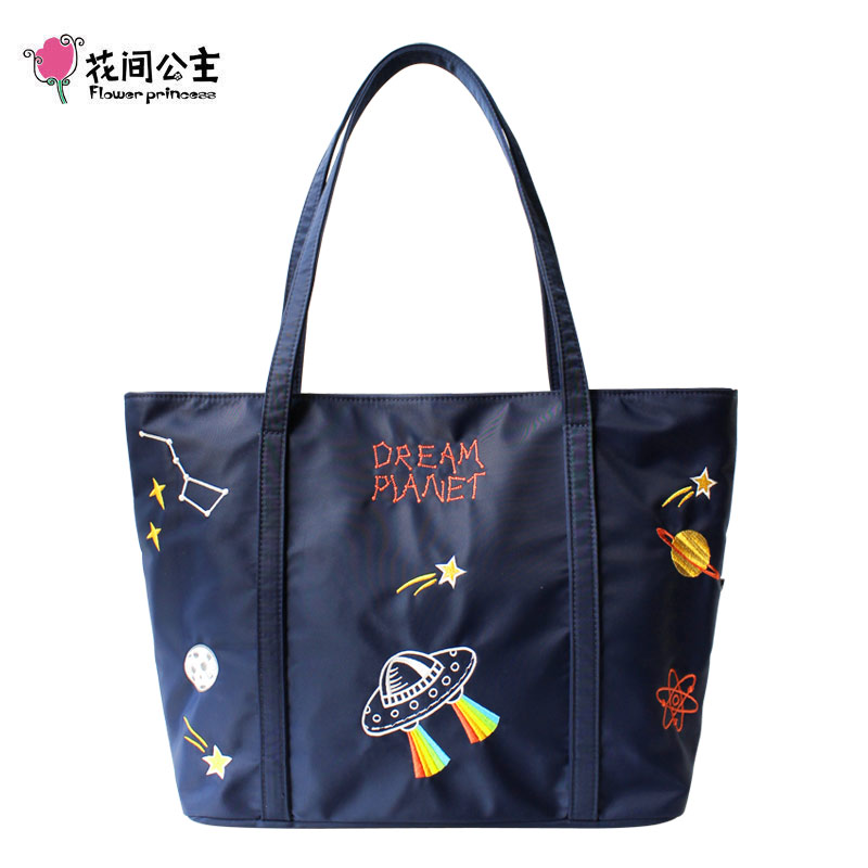 Flower Princess Nylon Embroidery Large Tote Bag Shoulder Women Handbag High School S Age Las Hand In Bags From Luggage