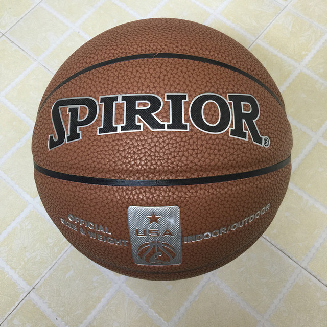 52d7efc105b6 SPIRIOR 100% Top Quality Size 7 Basketball Ball Leather Material High  Quality PU Ball For match USA Basketball All Star