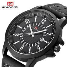 2020 мужские часы спортивные кварцевые кожаный ремешок Дата