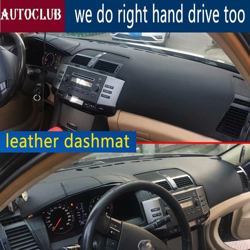 For Toyota Mark X 2004 - 2009  Leather Dashmat Dashboard Cover Pad Dash Mat SunShade Carpet Cover  2005 2006 2007 2008