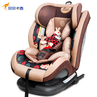 Child Car Safety Seat 0 12 Years Old Baby Car ISOFIX Interface Can Sit Reclining Headrest Height Adjustable 5 point Seat Belt