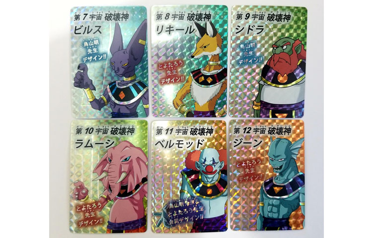 Dragon Ball Super Ultra Instinct  12 Gods Of Destruction Action Figures Commemorative Edition Game Flash Card Collection Cards
