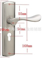 Europe Classic Style Aluminum door lock Indoor Dual Latch Room Door Panel Handle Lock With Key