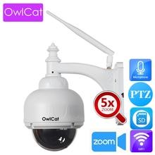 OwlCat açık sokak su geçirmez WiFi PTZ Dome IP kamera kablosuz akıllı Wi Fi kamera 5X Zoom ses konuşma SD CCTV gözetim cam