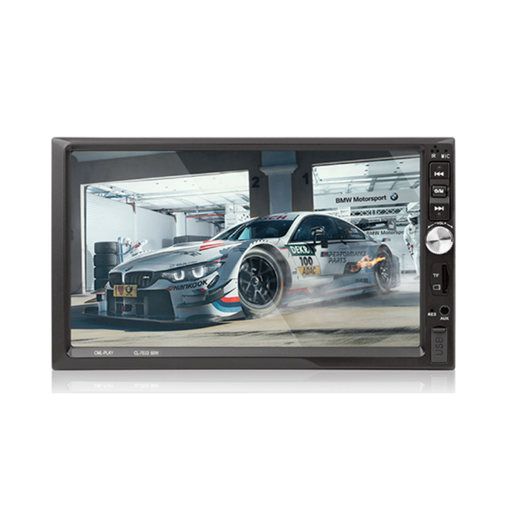 MP5 Car Radio 2 Din Supports Three-screen Display Function 7022B 7 Inch Bluetooth Hands-free Mobile Phone Interconnection