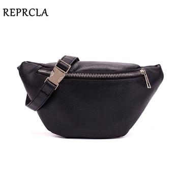 REPRCLA PU Leather Belt Bag