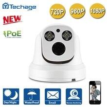 Techage 720 P 960 P 1080 P POE Ip-камера 48 В Власть Над Ethernet ИК Ночного Видения ВИДЕОНАБЛЮДЕНИЯ Крытый ONVIF P2P Видеонаблюдения Cam