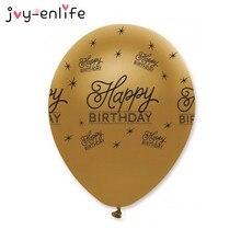 10pcs 12inch 30/40/50/60/70/80 Anniversary Balloons