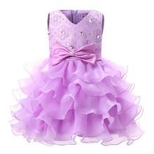 Summer Baby Girl 1 Year Birthday Party Dress Princess Girls Christening Dresses Baptism Dress For Newborn Bebes Kids Prom Gowns