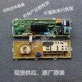 Оригинал 100% новое высокое качество LG оригинальный барабан управления стиральной машины бортовой компьютер WD-TH2410D WD-TH2411DN WD-TH2412DG