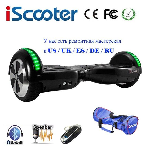 Iscooter hoverboard6.5 дюймов Bluetooth Электрический скейтборд руль smart 2 колеса Самостоятельная Баланс стоял скутер Hover доска