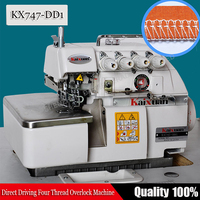 1PC 2 Needle 4 Line Industry Direct Drive Overlock Sewing Machine KX747 DD1 Direct Drive Motor