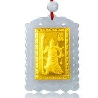 RADHORSE Gold inlaid jade Guan Gong pendant natural Hetian white jade inlaid with jade character Guan Gong Pendant