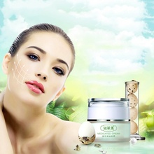 Powerful Whitening Freckle Cream 25g Remove Melasma Acne Spots Pigment Melanin D