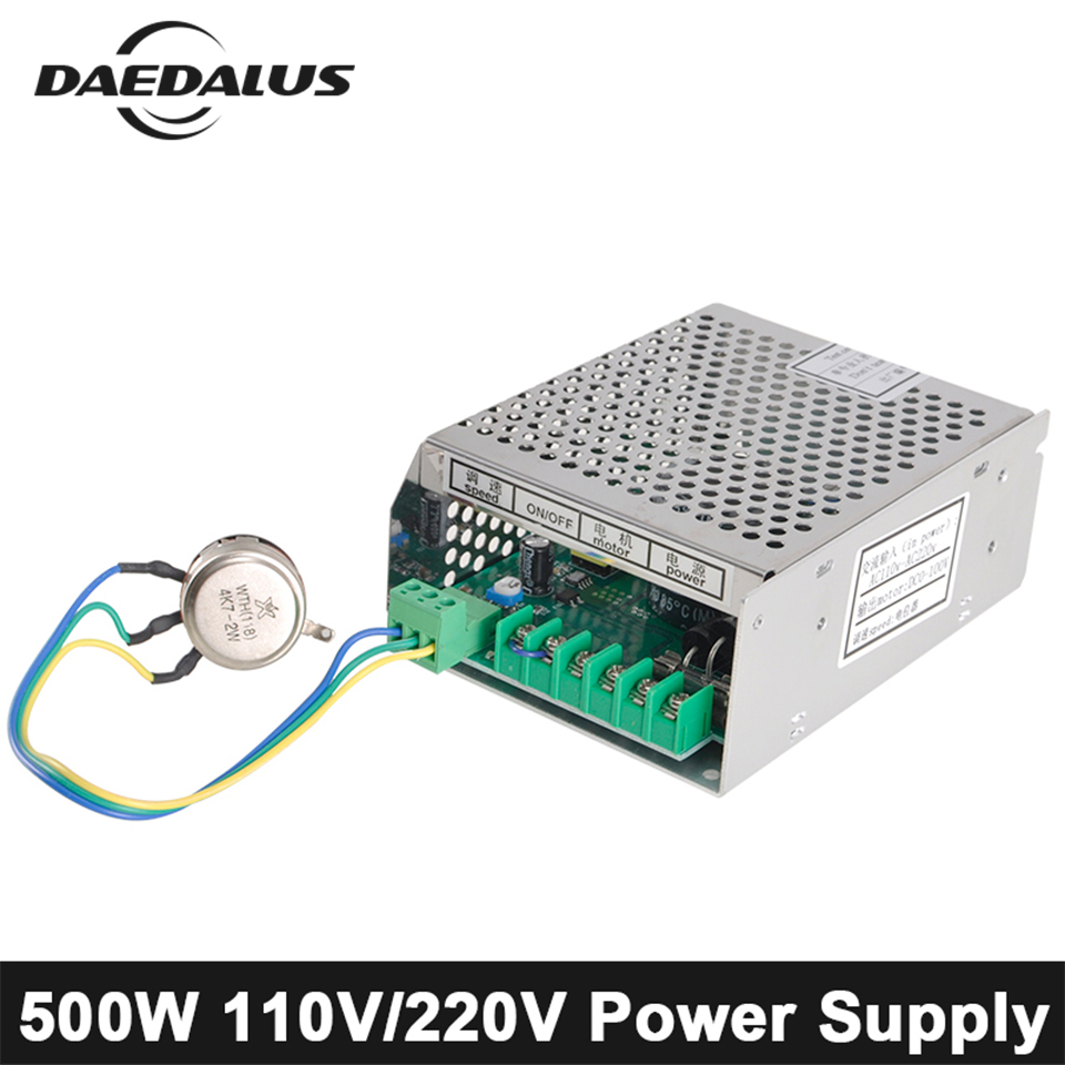 CNC 500W 110V/220V Adjustable Power Supply 110V/220V Mach3 Power Supply With Speed Control For Spindle Motor Engraving Machine