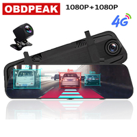 4G Android Car DVR Camera 10 Inch Streaming RearView Mirror FHD 1080P ADAS Dash Cam Video Recorder Auto Registrar Dashcam GPS