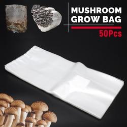 50Pcs 320x500x0.06mm PVC Mushroom Grow Bag Substrate High temp Pre Sealable