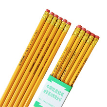 10pcs Wholesale of wooden students with rubber HB pencils, yellow pencil, childrens study supplies, prizes