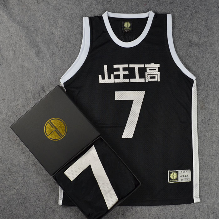 Anime Slam Dunk Cosplay Akita Sannoh School Basketball Team No.7 Kawata Masashi Jersey Sportswear Basketball Vest Tops Moderate Price