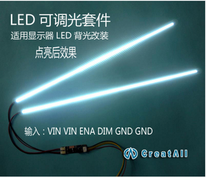 19 дюймов, 22 дюйма, 24 дюйма, широкоформатный, универсальный, с регулируемой яркостью, светодиодные панели, набор, ЖК-лампа, ЖК-дисплей, Модифиц...