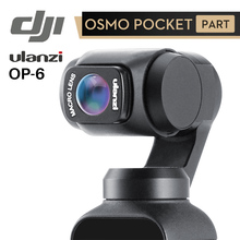 عدسة Ulanzi المحدثة عالية الدقة 4K أوزمو جيب مغناطيسي 1.33X عدسة غير متبلور عدسة ماكرو زاوية واسعة لجيب دي جي أوزمو