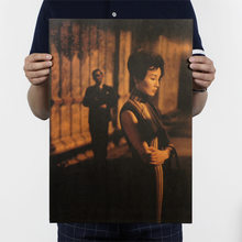 Maggie Cheung, dalam Mood untuk Cinta/China film klasik film/kertas kraft/bar poster/Retro Poster/dekoratif lukisan 51x35.5 cm(China)