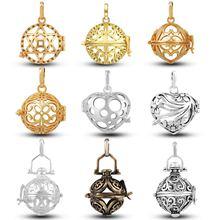 Медальоны eudora 16 мм медальоны для ароматерапии клетка сердце/шар/цветок/звезда