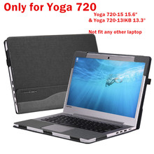Creative Design Cover For Lenovo Yoga 720 720-15 15.6 Inch Sleeve PU Leather Laptop Case For Yoga 720-13 13.3 Inch Pen Gift
