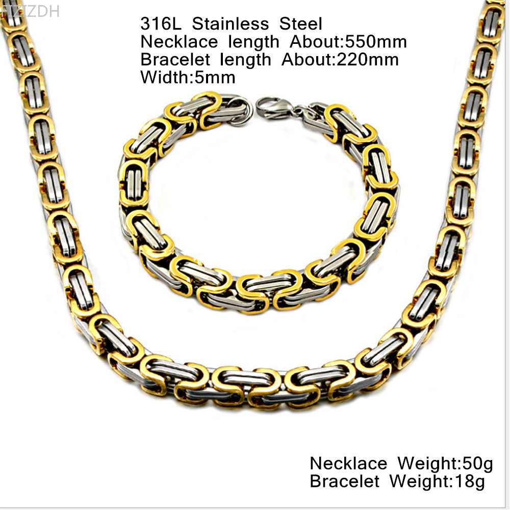 Gold/Silver Tone 5MM Thick Flat Byzantine Stainless Steel Motorcycle Bracelet Necklace 1Set for Men Jewelry