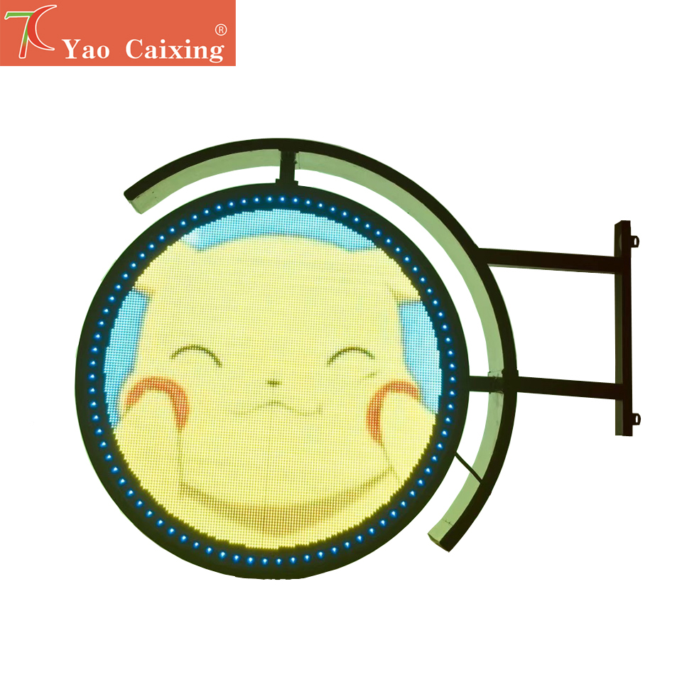 Yao Caixing DIY Outdoor SMD Logo Circular Screen Double Side Full Color Shop Store Led Display