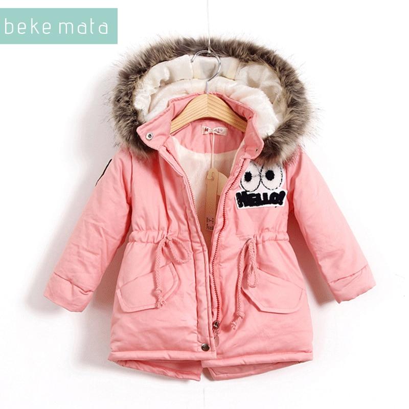 Beke MATA/Зимние куртки для девочек 2018 Детская куртка с капюшоном для мальчиков молния мультфильм пояс девушка Мужские парки верхняя одежда дет...