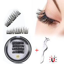 Three/Tow Magnetic False Eyelashes 3D Black Triple Magnetic Ultra Thick Ultra Soft and For Entire Eyes Glamorous Natural Look(China)