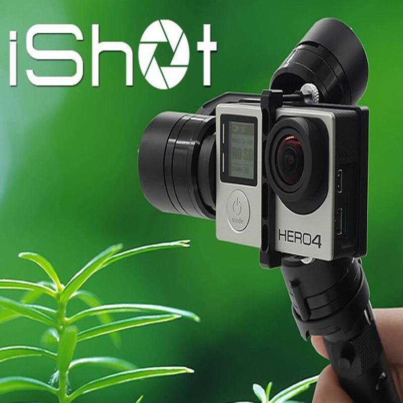 Rctimer iShot Ultra Handheld 3-Axis GoPro Stabilizer Brushless Gimbal with 3pcs BGM2606 Gimbal Motor