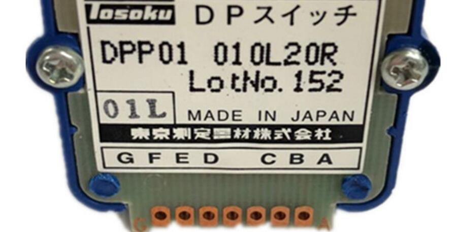 digital Encoding rate switch DPP01 010L20R 01L Original TOSOKU Band Switch digital encoding rate switch dpp03 020h20rcb 03h original tosoku band switch