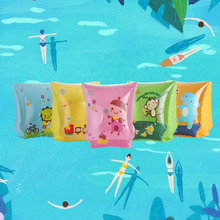 Children Cartoon Frog Air Sleeve Circle 1 Pair PVC Inflatable Kids Swimming Ring Pool Float Toys Games Lifebuoy Equipment