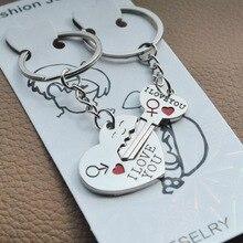 2Pcs/Set Car-Styling Couples Emblem Badge Car Keyring Cortical Metal Auto Key Chain Decorations Accessories